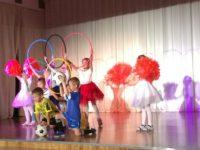 спортивный танец